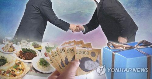 청탁금지법 (PG) [제작 조혜인, 최자윤] 일러스트, 합성사진