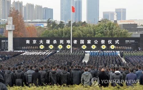 13일(현지시간) 장쑤(江蘇)성 난징(南京)에서 열린 난징대학살 80주년 추모식에 참석한 사람들 [로이터=연합뉴스]