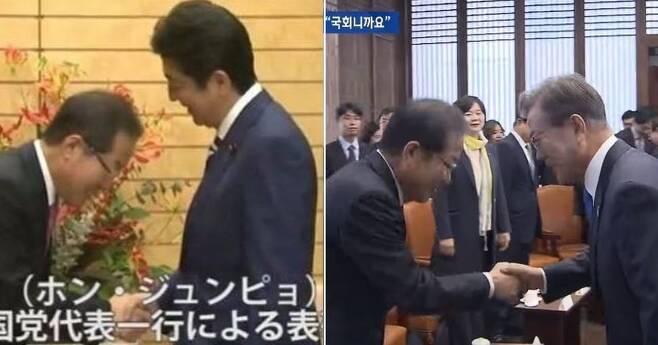 지난 14일 '굴욕외교' 논란을 일으켰던 홍준표 자유한국당 대표와 일본 아베 총리의 회동 모습(왼쪽). 지난달 1일 국회를 찾은 문재인 대통령과 인사하는 홍 대표의 모습.