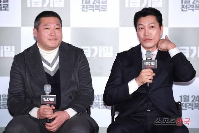 영화 '1급기밀' 언론시사회에 참석한 최무성 최귀화.사진=이혜영 기자 lhy@hankooki.com