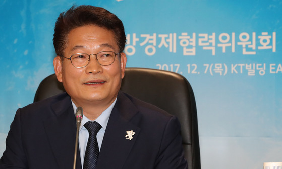 송영길 더불어민주당 의원.[중앙 포토]