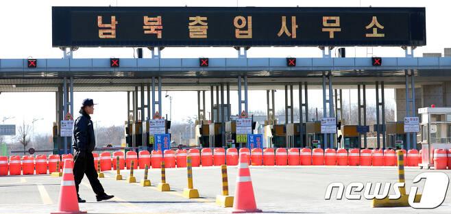 지난 12일 남북출입사무소 출경게이트의 모습. (뉴스1 DB) 2018.1.15/뉴스1