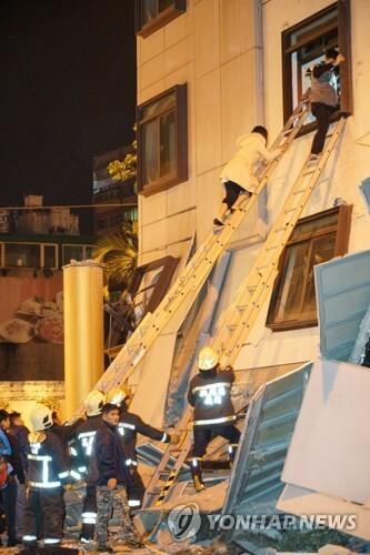 지진 구조 현장[AFP=연합뉴스]