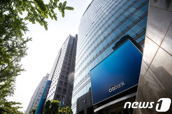 서울 중구 씨티은행 본점 . © News1 성동훈 기자