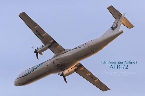 아세만항공의 ATR72 여객기[아세만항공 홈페이지]