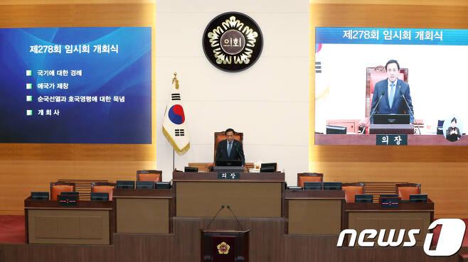 서울시의회 본회의장./뉴스1 © News1 구윤성 기자