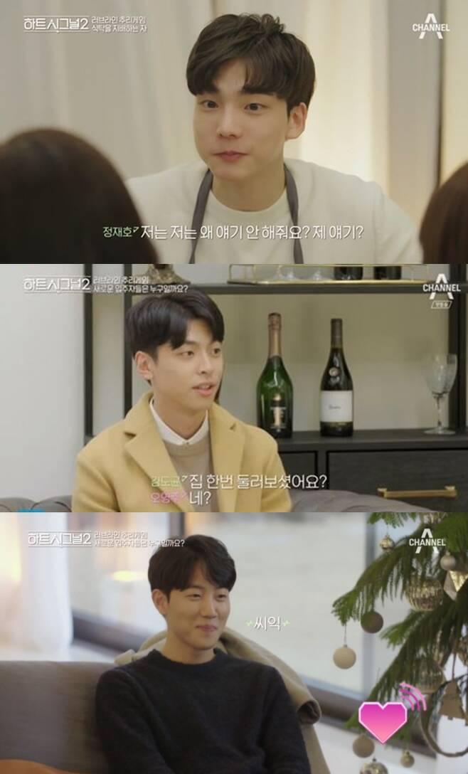 '하트시그널 시즌2' 남성출연진. 사진|채널A 방송화면 캡처