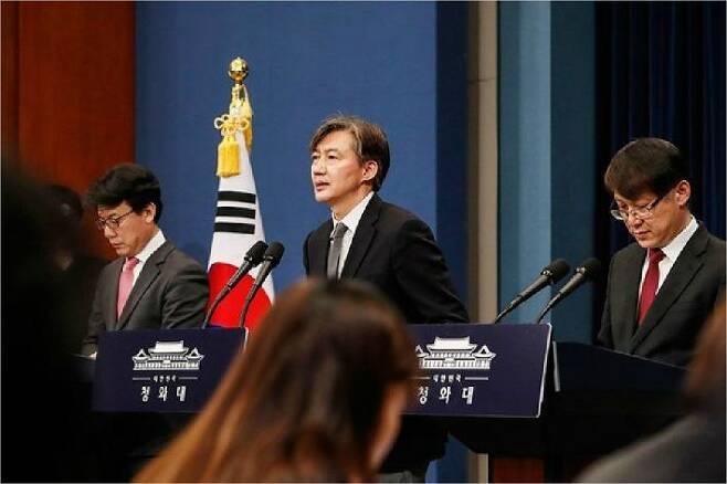 개헌안 발표하는 조국 청와대 민정수석 (사진=청와대 제공/자료사진)