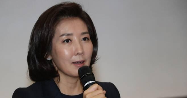자유한국당 나경원 의원연합뉴스