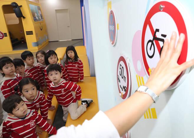 어린이들이 2층 교통안전체험관에서 교통안전표지판을 바라보며 안전교육을 받고 있다. 우상조 기자