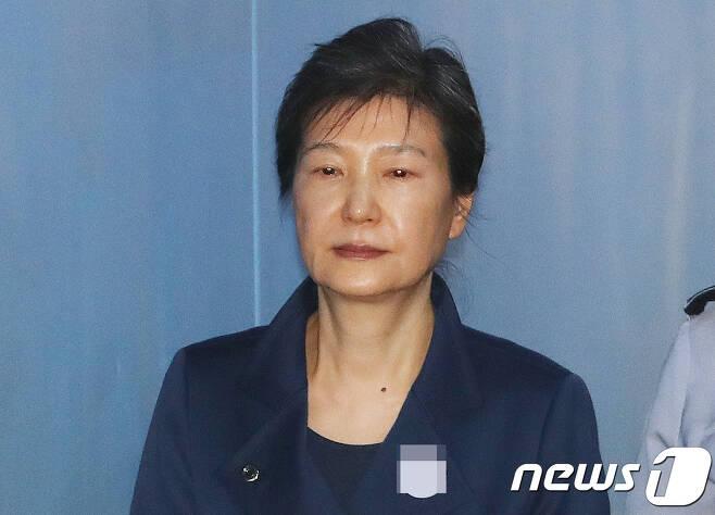 박근혜 전 대통령.  © News1 민경석 기자