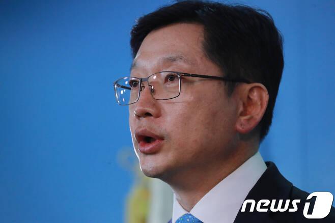 김경수 더불어민주당 의원이 . 뉴스1 © News1 이동원 기자