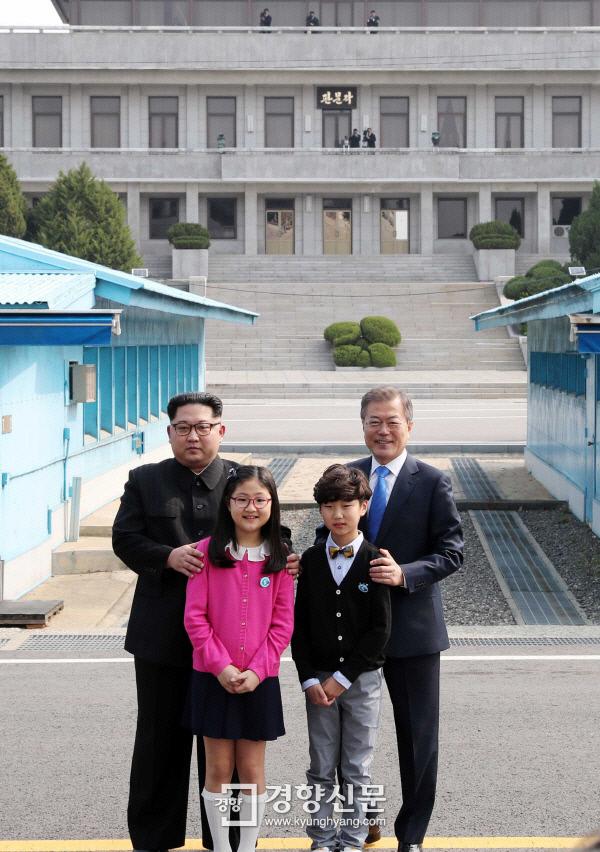 문재인 대통령과 김정은 북한 국무위원장이 27일 남북정상회담에서 화동들의 꽃다발을 받은 뒤 판문점 자유의 집 앞에서 기념촬영을 하고 있다.  한국공동사진기자단 서성일 기자