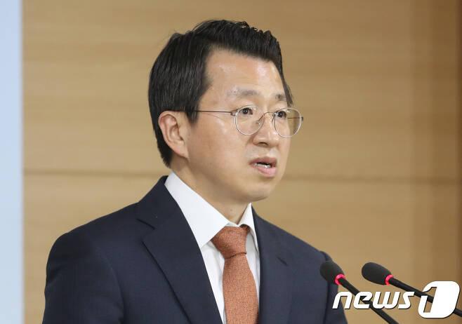 백태현 통일부 대변인/뉴스1 © News1 송원영 기자