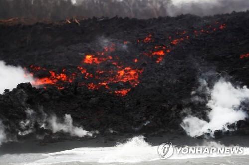 하와이 킬라우에아 화산 용암 분출 [로이터=연합뉴스]