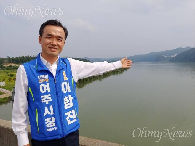 '4대강 저항자'로 6.13 전국동시 지방선거에 출마한 이항진 여주시장 후보 ⓒ정대희