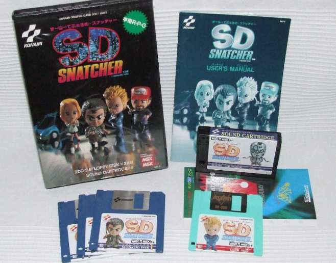 MSX SD 스냇처