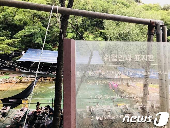 수락산 청학동계곡 상류에 난립한 무허가 좌판 © News1