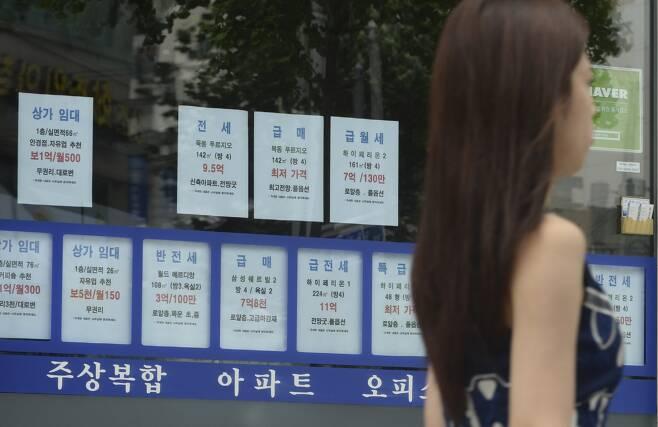 서울 시내 한 공인중개업소. /사진=뉴시스 DB