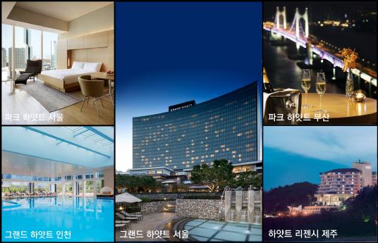 국내 하얏트 계열 호텔 전경 모음.(사진=그랜드하얏트호텔)