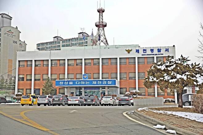 제천경찰서. 충북지방경찰청 제공