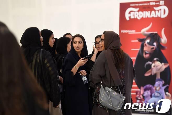 영화관에 모인 사우디 여성들의 모습 <자료사진> © AFP=뉴스1