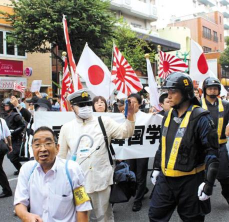 """2014년 9월 '재일특권을 용납하지 않는 모임(재특회)' 회원들이 일본 도쿄 대로에서 """"한국인은 나가라"""" 등의 구호를 외치며 행진하고 있다./조선DB"""