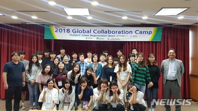 대구한의대, 日 도야마국제대학과 글로벌 융합 캡스톤디자인 캠프
