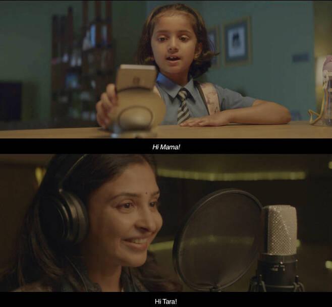 희귀병 앓는 엄마 목소리를 빅스비로 구현하는 실제 스토리로 최단 기간 유튜브 조회수 1억 건을 돌파한 보이스 포에버 영상.