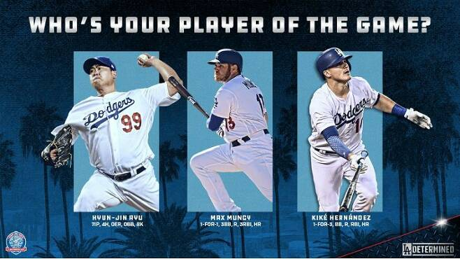(사진=LA 다저스 트위터 캡처)
