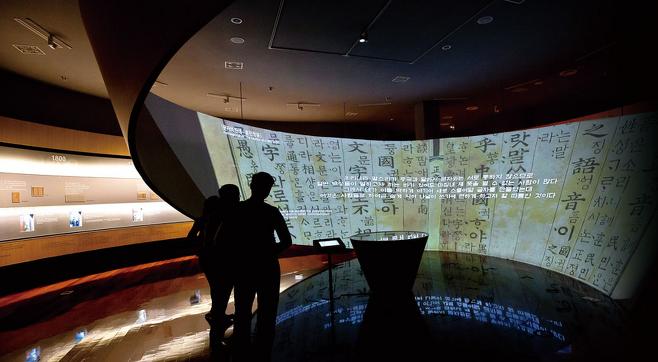10월1일 서울 용산구에 위치한 국립한글박물관에서 관람자들이 《훈민정음》 해례본 영상물을 감상하고 있다. ⓒ 시사저널 임준선