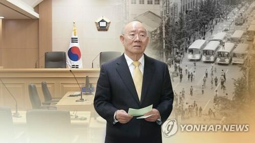 전두환, 형사재판 불출석 알츠하이머 투병중 (CG) [연합뉴스TV 제공]