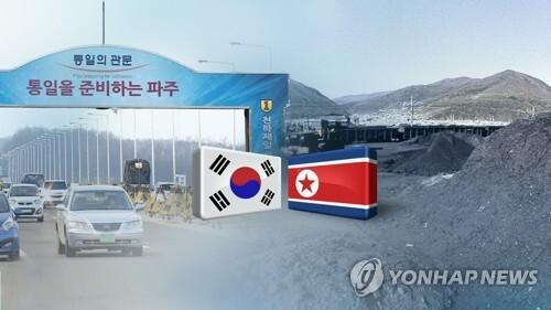 북한 광물자원 잠재가치 한국의 15배 (CG) [연합뉴스TV 제공]