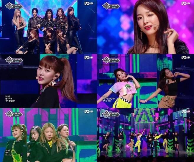 사진=엠넷(Mnet) 엠카운트다운 캡처