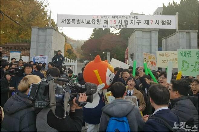 서울 용산고등학교에서 후배들의 응원을 받으며 고사장으로 들어가는 수험생들(사진=김재완 기자)