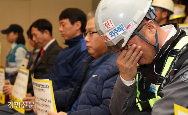 11일 오전 서울 중구 한국프레스센터에서 열린 '문재인대통령, 비정규직 대표 100인과 만납시다' 기자회견에서 발전노동자가 이날 새벽 사망사고로 숨진 하청노동자에 대해 이야기한 뒤 울먹이고 있다.  이상훈 선임기자 doolee@kyunghyang.com