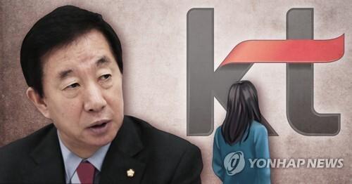 김성태 의원_자녀 KT 특별채용 의혹 (PG) [최자윤 제작] 사진합성·일러스트