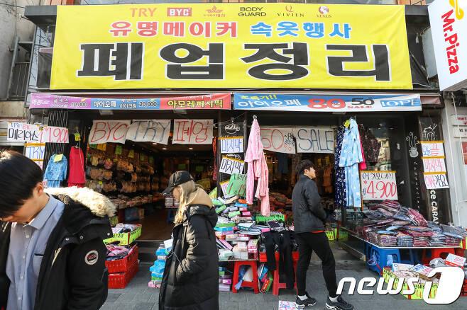 뉴스1© News1 성동훈 기자