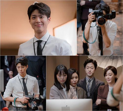 '남자친구' 박보검 사진=tvN