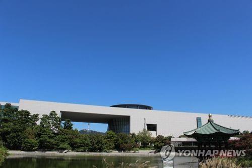 용산 국립중앙박물관 [국립중앙박물관 제공=연합뉴스 자료사진]