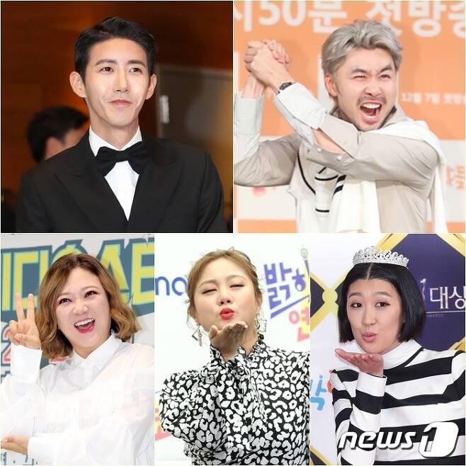 [단독] 황광희부터 박나래까지..예능 대세 ★들, MBC '구해줘 홈즈' 합류   인스티즈