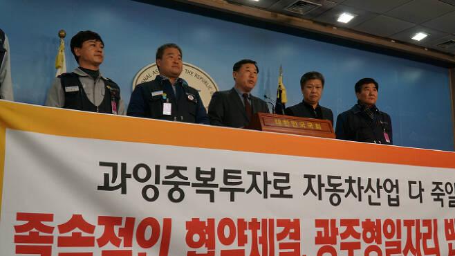 금속노조 현대차지부와 기아차지부, 김종훈 민중당 의원이 지난 1일 국회 정론관에서 '광주형 일자리' 철회를 요구하는 기자회견을 열고 있다. (사진=민중당 제공)