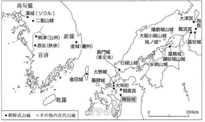 일본학자가 작성한 이른바 '조선식' 산성의 지도. 북규슈와 대마도, 교토, 나라, 오사카 등에 집중되어 있다.|이장웅 학예사의 논문에서
