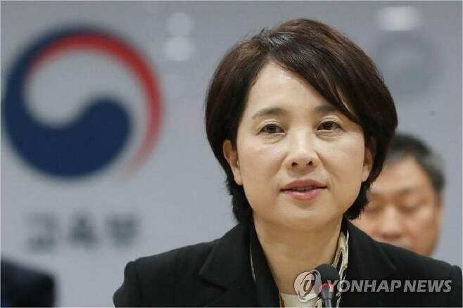 유은혜 사회부총리 겸 교육부장관
