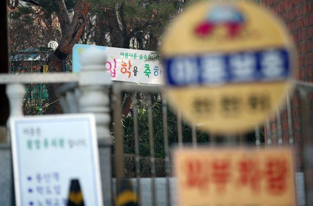 3일 한국유치원총연합회(한유총)의 '개학 연기 투쟁'에 동참하기로 한 서울시의 한 유치원의 입구가 닫혀있다. 연합뉴스