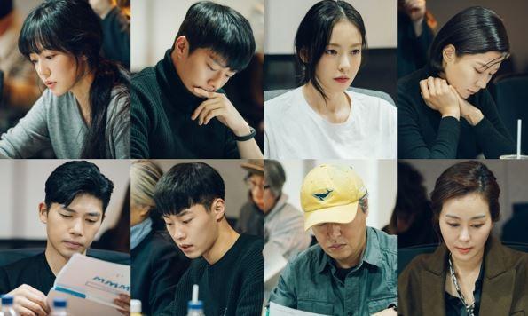 tvN '검색어를 입력하세요: WWW'의 유쾌하고 쫄깃한 대본연습 현장이 전격 공개됐다.ⓒ tvN