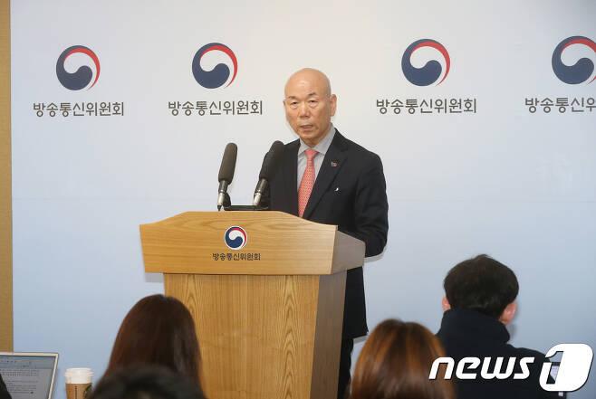 방송통신위원회는 지난 7일 2019년 업무계획을 발표하며 6월부터 개인정보 '손해배상책임보험' 가입을 의무화 한다는 내용을 발표했다.© 뉴스1