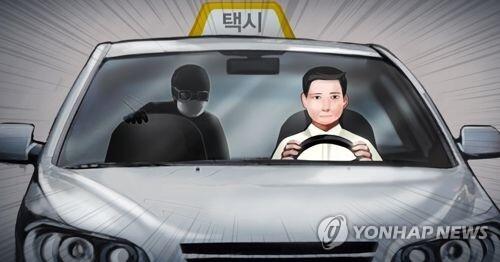 택시 강도 (PG) [제작 정연주] 일러스트