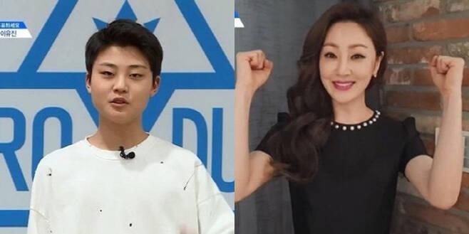 Mnet방송캡처