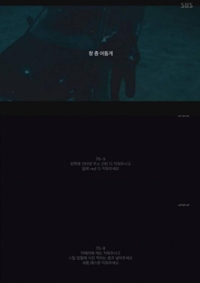 ▲ 미완성 CG가 노출된 '빅이슈'의 장면들. 방송화면 캡처